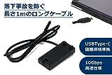 [A5] 任天堂 スイッチ Nintendo Switch 対応ドックセット用 Type C 熱対策 1M 延長ケーブル 交換ケーブル データ伝送機能 高速充電対応 L字型