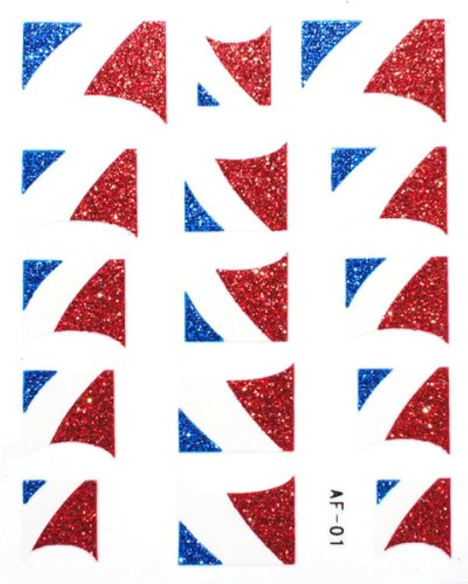 声を出して別れる来てきらきら逆フレンチネイルシール フランス国旗 AF01 貼るだけ ジェルネイルアート