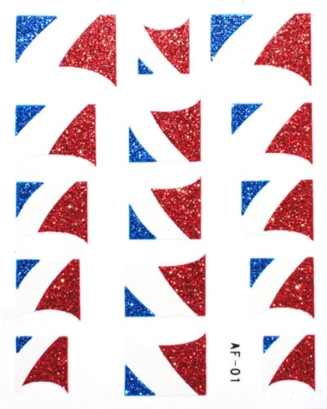 やけどほとんどない以降きらきら逆フレンチネイルシール フランス国旗 AF01 貼るだけ ジェルネイルアート
