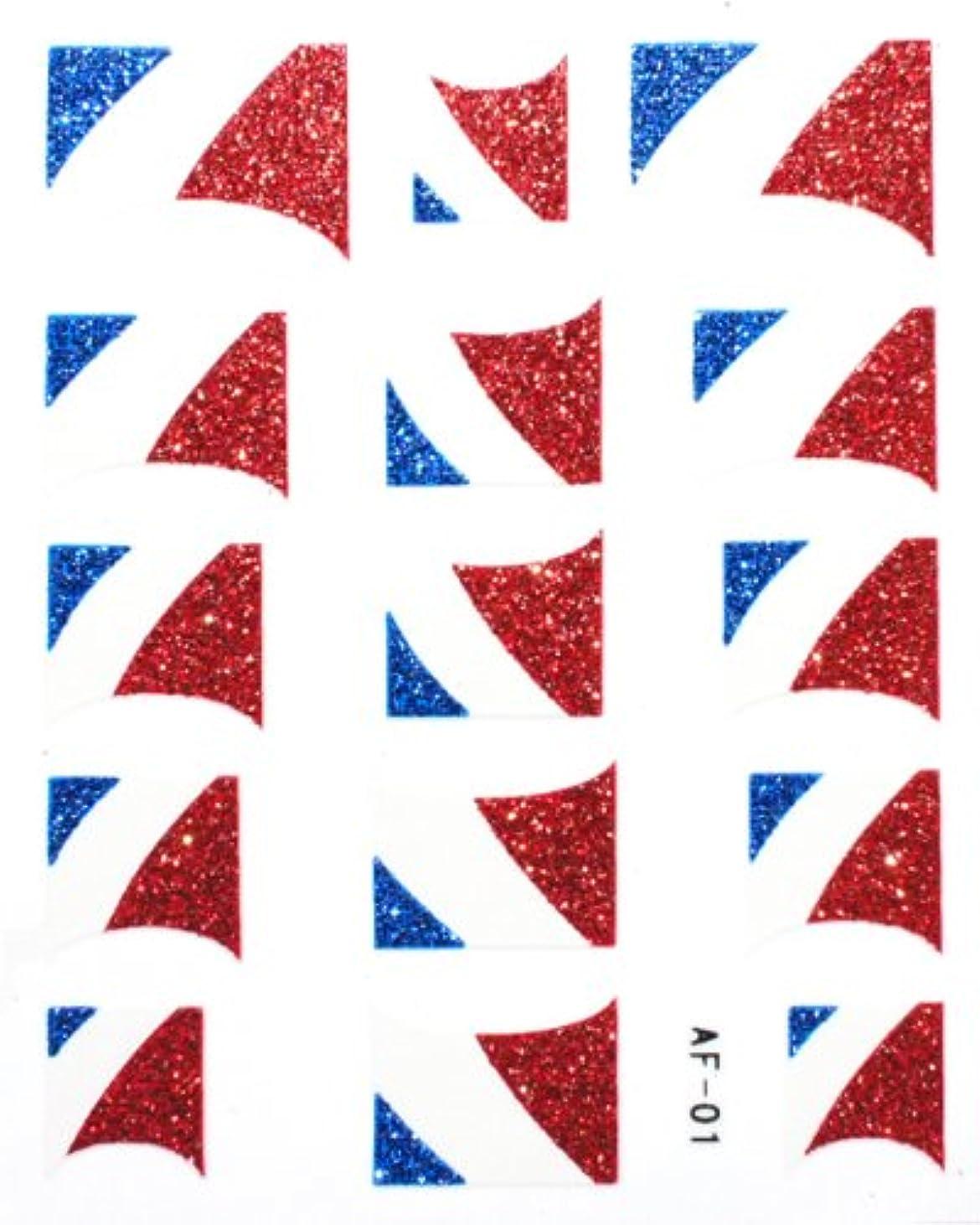 フェローシップ形状ポイントきらきら逆フレンチネイルシール フランス国旗 AF01 貼るだけ ジェルネイルアート
