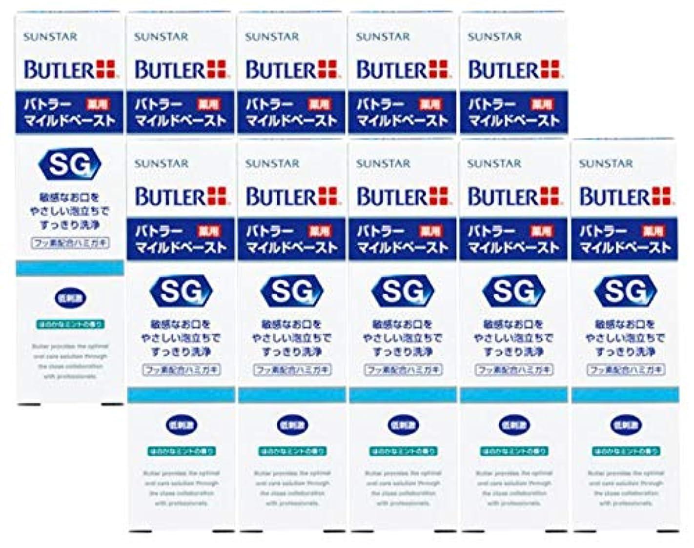 アナニバースマート節約するサンスター(SUNSTAR) バトラー(BUTLER) マイルドペースト 25g × 10本 医薬部外品