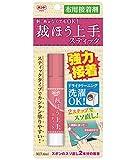 コニシ ボンド 裁ほう上手スティック 水性ウレタン系接着剤 6ml #05747 コニシ(Konishi)