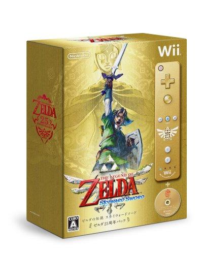 ゼルダの伝説 スカイウォードソード ゼルダ25周年パック - Wiiの詳細を見る