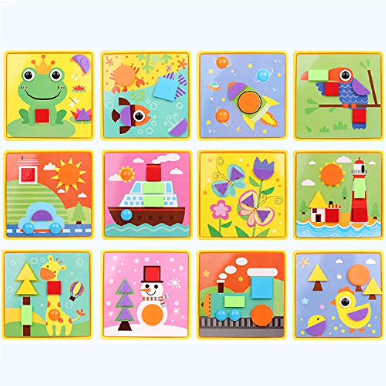 パズル 幼児向け プラスチック製 ジグソーパズル キノコ 釘 図形パズル 子供用 知育玩具 形合わせ おもちゃ ペグボード 12見本シール 色彩認識 創造力 脳力開発 玩具 男の子 女の子 誕生日 プレゼント 出産祝い ギフト