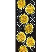 kenema 和雑貨 注染手ぬぐい 『花圃』 向日葵 36×90cm