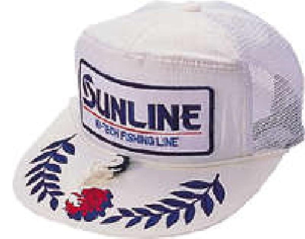 アパル国氷サンライン(SUNLINE) キャップ フリー ホワイト CP-2502