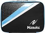 ニッタク(Nittaku) 卓球 ラケット ポルカケース NK7208 サックス(04)