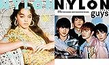 NYLON JAPAN(ナイロン ジャパン) 2018年 8 月号 [雑誌]