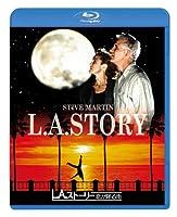 L.A.ストーリー/恋が降る街 [Blu-ray]