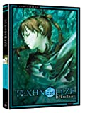 Texhnolyze: Complete Box Set (テクノライズ DVD-BOX 北米版)[Import]