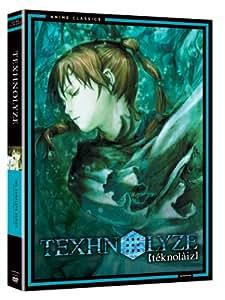 Texhnolyze: Complete Box Set (テクノライズ DVD-BOX 北米版)[Import]