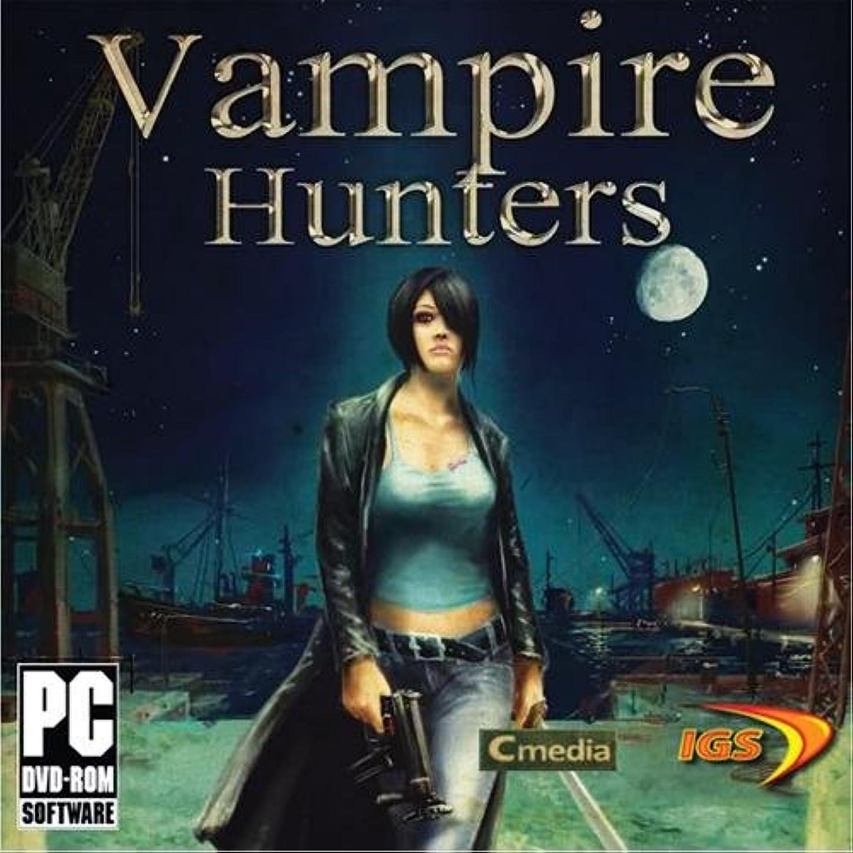 アジャ目的終了しましたVampire Hunters (輸入版)