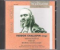 Feodor Chaliapin Sings Mefistofele, Faust, and Boris Godunov