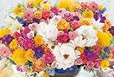 1000ピース ジグソーパズル 幸福を運ぶ 七色の花束 (49x72cm)