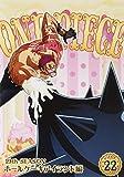 ONE PIECE ワンピース 19THシーズン ホールケーキアイランド編 piece.22 DVD
