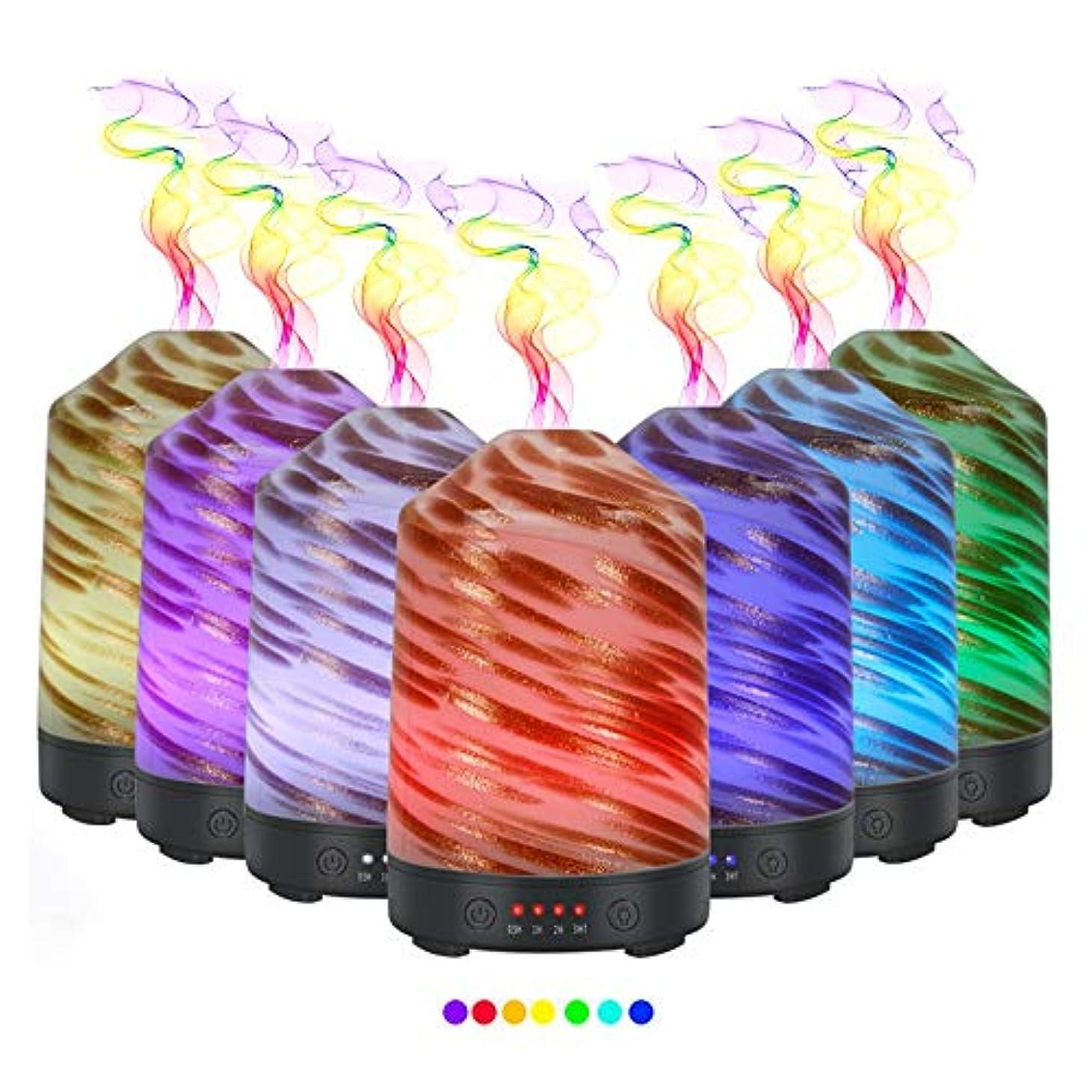 ワイヤーほんのセクタディフューザーエッセンシャルオイル (100ml)-3 d アートガラス魚雨アロマ加湿器7色の変更 LED ライト & 4 タイマー設定、水なしの自動シャットオフ
