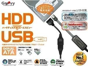 """タイムリー GROOVY HDDをUSB SATA接続2.5/3.5/5.25""""ドライブ専用 UD-505SA"""