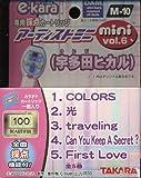 イーカラ専用カートリッジ M-10 アーティストミニ mini vol.6(宇多田ヒカル)