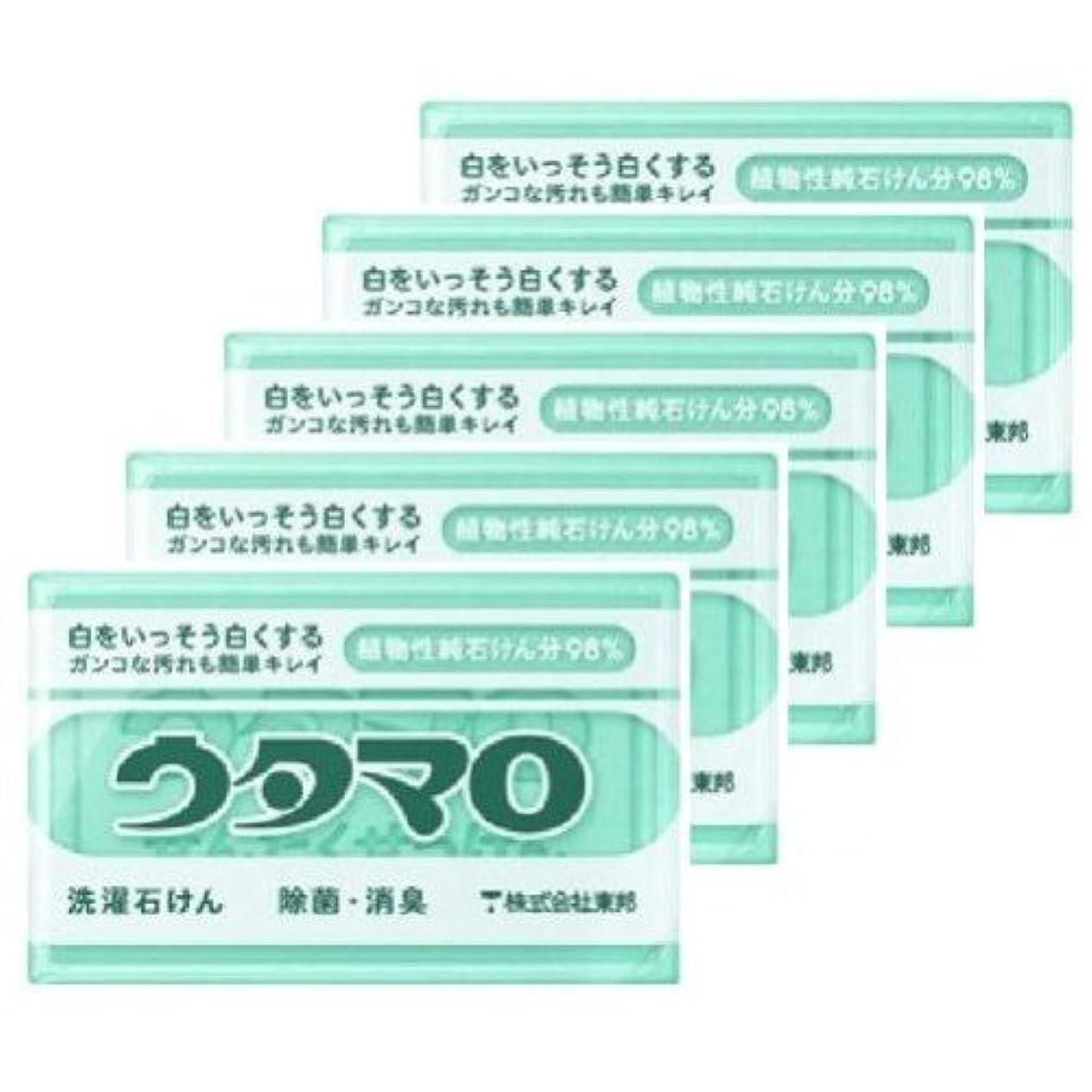 王朝に賛成可能性ウタマロ 石けん 133g×5個パック