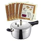 玄米圧力鍋 マジックブラウン MB-623 6合 かんたん酵素玄米3合(5個セット)付