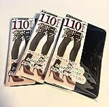 タイツ 黒 110デニール レディース 日本製 サポートタイツ M~L 【3足組】 (黒)