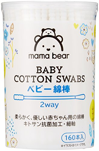 [Amazonブランド]Mama Bear ベビー綿棒 2way 160本