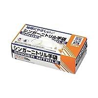 宇都宮製作 シンガーニトリルディスポNo.100粉付き シンガーニトリル100SS 白 100枚入 ×2セット