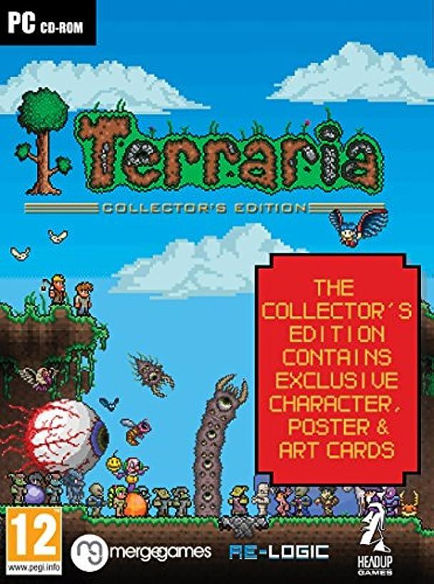 食用改修する韓国Terraria Collector's Edition (輸入版)