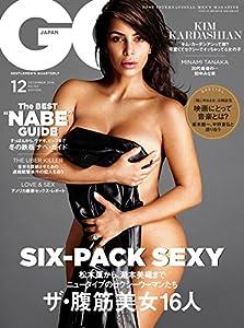 GQ JAPAN(ジーキュージャパン) 2016年 12月号