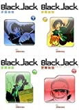 BLACK JACK ブラック・ジャック Vol.1 手塚治虫