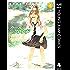 ガールフレンド 4 (ヤングジャンプコミックスDIGITAL)