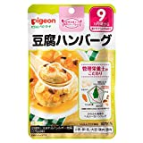 管理栄養士の食育ステップレシピ 豆腐ハンバーグ 80g