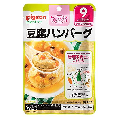 ピジョン 食育レシピ 豆腐ハンバーグ 80g 1セット(6個)