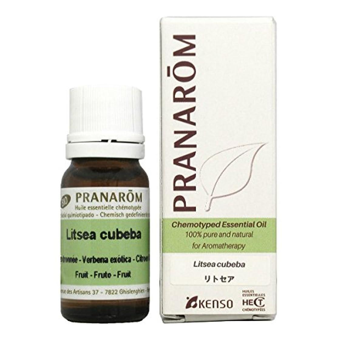 組み合わせ冷える骨の折れるプラナロム リトセア 10ml (PRANAROM ケモタイプ精油)