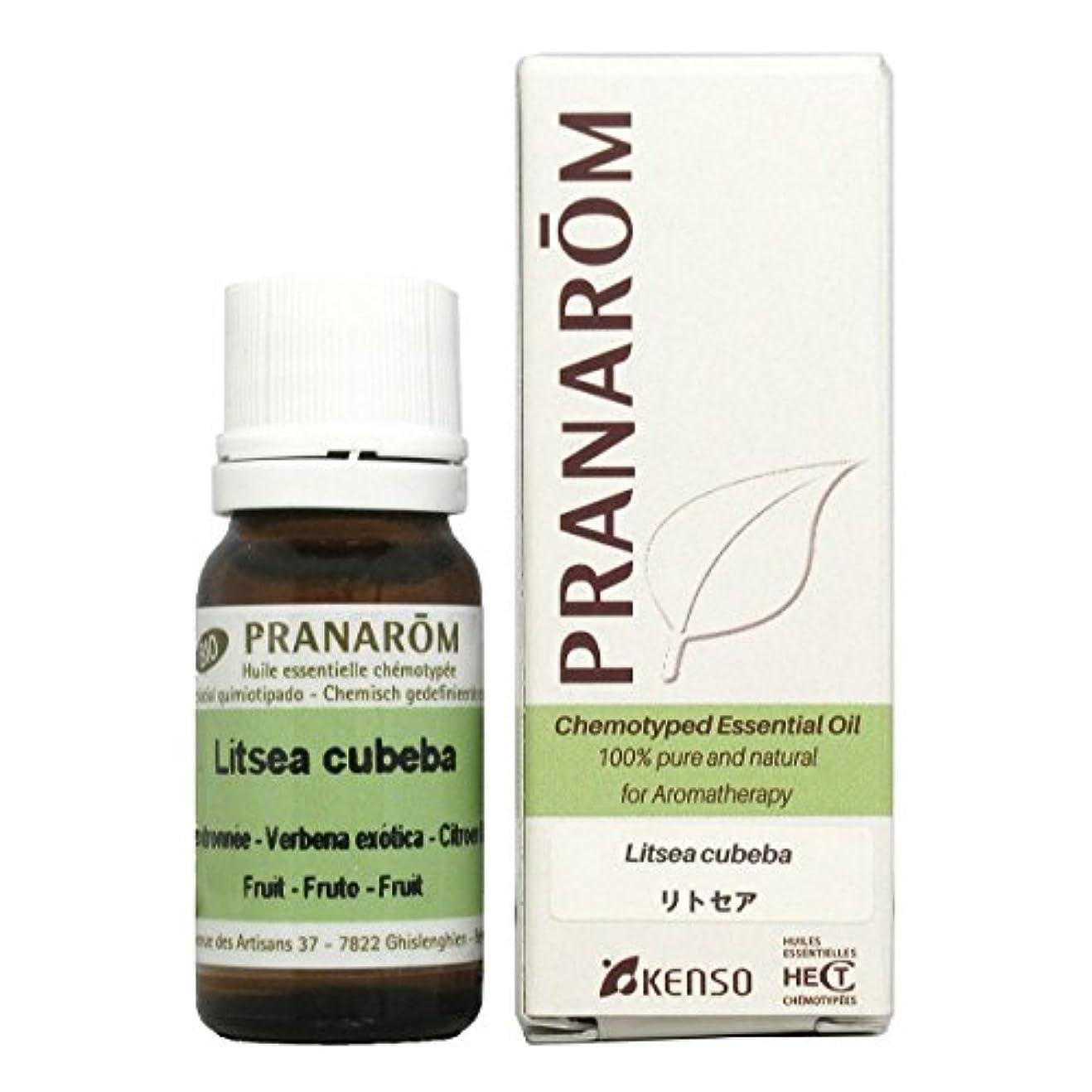 内訳甘美な透けるプラナロム リトセア 10ml (PRANAROM ケモタイプ精油)