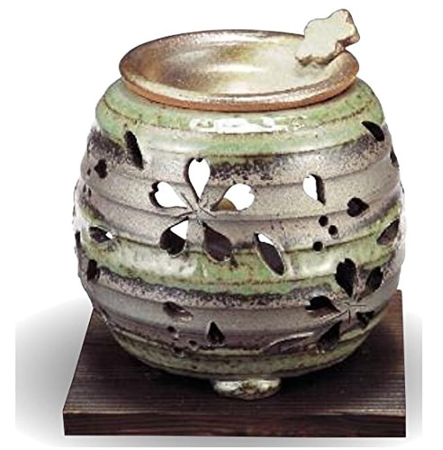 いう改修するゴージャス常滑焼 茶香炉(アロマポット)径10×高さ9cm