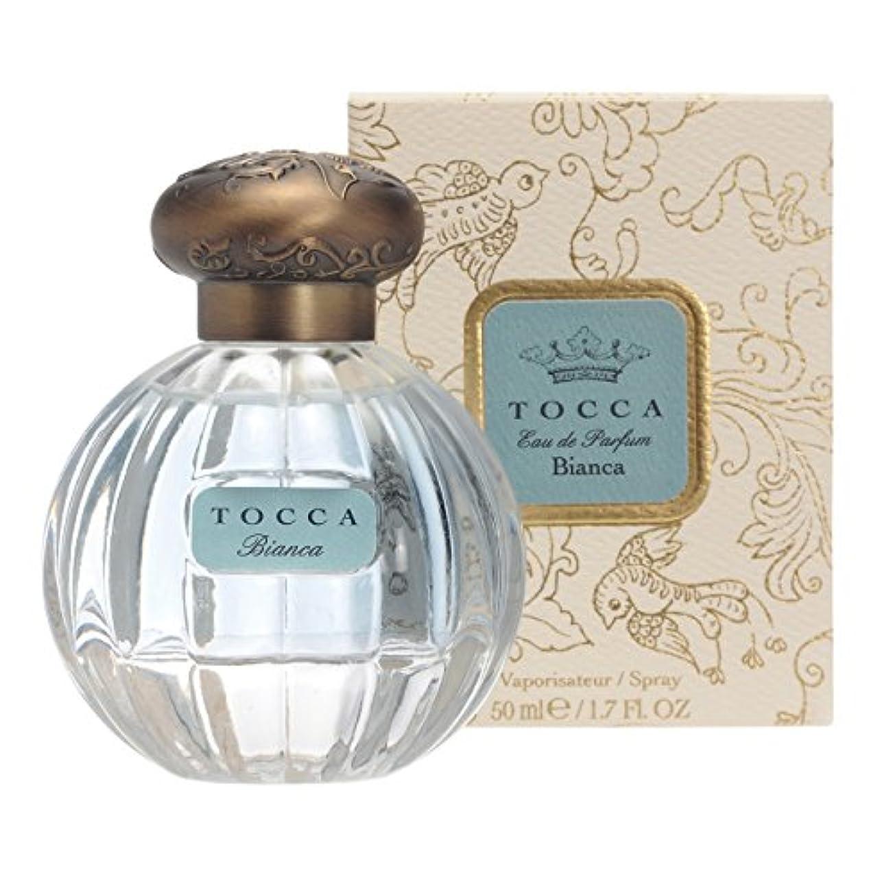 ペット読書横トッカ(TOCCA) オードパルファム ビアンカの香り 50ml(香水 海を眺めながらのティータイムのようなグリーンティーとシトラス、ローズが溶け合う爽やかで甘い香り)