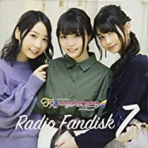 TrySailのTRYangle harmony RADIO FANDISK 7
