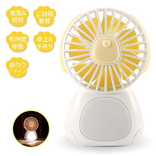 CrazyFire USB扇風機 携帯扇風機 卓上&手持ち【...
