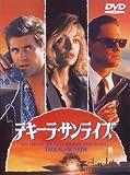 テキーラ・サンライズ[DVD]