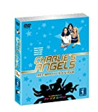 地上最強の美女たち!チャーリーズ・エンジェル コンプリート3rdシーズン セット1[DVD]