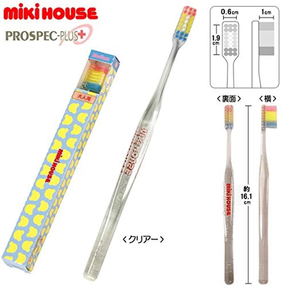 柔和端迷彩[ミキハウス] MIKIHOUSE 歯ブラシ(大人用) 15-4064-673 クリアー