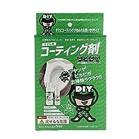 ピー・エフ・シー(PFC) トイレ用ガラスコーティング剤 ST-BENKI クリア 13×5×22 0