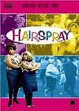 ヘアスプレー [DVD] 画像