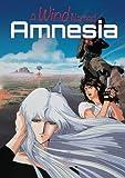 風の名はアムネジア