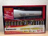 パナソニック LED懐中電灯・電池常備キット K-KJL13JD