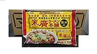 末廣ラーメン醤油味8袋セット (350g×2食入)