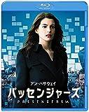 パッセンジャーズ [WB COLLECTION][AmazonDVDコレクション] [Blu-ray]