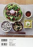 大戸屋 にっぽんの定食レシピ (GAKKEN HIT MOOK) 画像