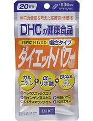 DHC ダイエットパワー 60粒入 20日分